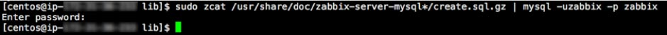 "Screenshot of command line to import schema for the ""zabbix"" database"