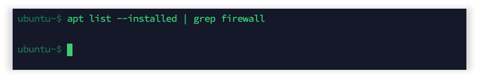 Photo of command line checking of firewalld is installed